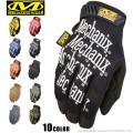 ☆15%OFFセール☆Mechanix Wear メカニックス Original Glove オリジナルグローブ