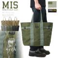 MIS エムアイエス MIS-1014 CORDURA NYLON マルチトートバッグ / ショルダーバッグ MADE IN USA(キャンペーン対象外)