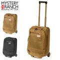 送料無料!【正規取扱店】MYSTERY RANCH ミステリーランチ MISSION WHEELIE 40 ミッションウィリー 40 スーツケース