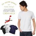 ☆夏割25%OFF☆【ネコポス便対応】modem design モデムデザイン USAコットン使用 ポケットTシャツ 日本製 M-1510052