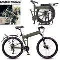 【クーポン対象外】MONTAGUE モンタギュー PARATROOPER パラトルーパー 2016(自転車)