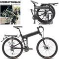 【クーポン対象外】MONTAGUE モンタギュー PARATROOPER PRO パラトルーパープロ 2016(自転車)