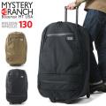 【正規取扱店】【送料無料】MYSTERY RANCH ミステリーランチ MISSION WHEELIE 130 ミッションウィリー 130 キャンペーン対象外 スーツケース