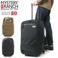 【正規取扱店】【送料無料】MYSTERY RANCH ミステリーランチ MISSION WHEELIE 80 ミッションウィリー 80 キャンペーン対象外 スーツケース