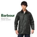 ☆20%割引中☆【即日出荷対応】Barbour バブアー MWX0017 BEAUFORT(ビューフォート) オイルドジャケット