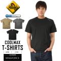 【キャンペーン対象外】【ネコポス便対応】MAGFORCE マグフォース C-0106 COOLMAX Tシャツ3色