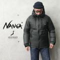 【即日出荷対応】NANGA ナンガ N1A オーロラライトダウンジャケット MADE IN JAPAN【Sx】