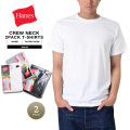 Hanes ヘインズ HBJ1-002N クルーネックパックTシャツ 2枚組 3色