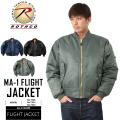 ☆20%割引中☆ROTHCO ロスコ MA-1 フライトジャケット3色