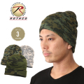 ROTHCO ロスコ DELUXE CAMOUFLAGE ワッチキャップ3色