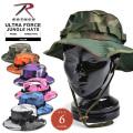 ROTHCO ロスコ ULTRA FORCE ジャングルハット BASIC CAMO6色