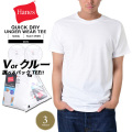 Hanes ヘインズ Vネックorクルーネック QUICK DRY インナーパックTシャツ 3枚組
