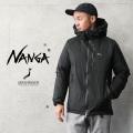 【即日出荷対応】NANGA ナンガ N1AJBK オーロラダウンジャケット MADE IN JAPAN【Sx】