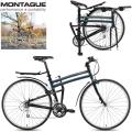 【クーポン対象外】MONTAGUE モンタギューNAVIGATOR ナビゲーター(自転車)