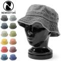 【ネコポス便対応】NEWHATTAN ニューハッタン 1505 PIGMENT DYED HAT ピグメントダイ ハット 帽子