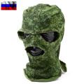 実物 新品 ロシア軍 デジタル迷彩 バラクラバ
