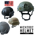 ☆20%OFFセール☆新品 米軍タイプ MICH2002 ヘルメット