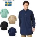 ☆セール☆【キャンペーン対象外】新品 スウェーデン軍 グランパシャツ 後染め加工