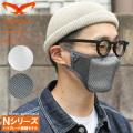 NAROO MASK ナルーマスク N0U 3Dメッシュサンシェードマスク【Sx】