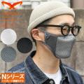 NAROO MASK ナルーマスク N0U 3Dメッシュサンシェードマスク【Sx】【T】