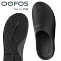 【ポイント2倍】OOFOS ウーフォス 5020070 OOcloog ウークロッグ リカバリーサンダル【Sx】