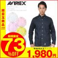 〇セール〇【即日出荷対応】AVIREX アビレックス 6145133 デイリーウエア L/S リネン ボタンダウンシャツ アウトレット