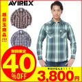【即日出荷対応】AVIREX アビレックス 6165133 デイリーウエア L/S COTTON FLANNEL ウェスタンシャツ アウトレット