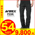 【即日出荷対応】AVIREX アビレックス 6676007 P.D.W. DOUBLE FLAP カーゴパンツ アウトレット