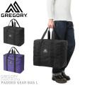 GREGORY グレゴリー PADDED GEAR BAG L パデッドギアバッグ L