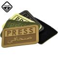 【ネコポス便対応】HAZARD4 ハザード4 PRESS/ARABIC プレス/アラビック ベルクロパッチ