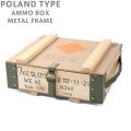 ☆15%OFF割引中☆新品 ポーランド軍 アンモボックス メタルフレーム
