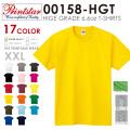 【メーカー取次】PRINTSTAR プリントスター 00158-HGT 6.6oz ハイグレードTシャツ XXL【Sx】