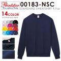 【メーカー取次】PRINTSTAR プリントスター 00183-NSC 9.7oz スタンダードトレーナー【Sx】