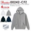 【メーカー取次】PRINTSTAR プリントスター 00242-CFZ 8.4oz 裏起毛ジップパーカー【Sx】