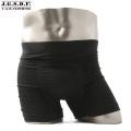 【キャンペーン対象外商品】C.A.B.CLOTHING J.G.S.D.F. 自衛隊 6522 シームレスボクサーパンツ ブラック