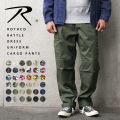 ★カートで18%OFF割引対象★【即日出荷対応】ROTHCO ロスコ ULTRA FORCE BDUカーゴパンツ ミリタリーファッション