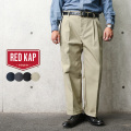 【即日出荷対応】【ネコポス便対応】RED KAP レッドキャップ PT38 ツータック TWILL ワークパンツ