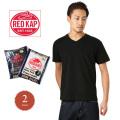 RED KAP レッドキャップ MJ-SV2PJ 2枚組 へヴィーウェイト VネックTシャツ
