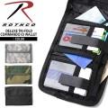 ★カートで15%OFF割引中★ROTHCO ロスコ DELUXE TRI-FOLD COMMAND ID ワレット 3色