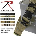 ☆まとめ割☆ROTHCO ロスコ MARINE CORPS STYLE QUICK RELEASE ピストルベルト 5色