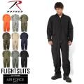 ☆今だけ20%OFF割引中☆ROTHCO ロスコ AIR FORCE STYLE フライトスーツ (つなぎ カバーオール)