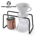 【即日出荷対応】romo ロモ 8mm Drip Stand / Cofee stand(ドリップスタンド / コーヒースタンド)【キャンペーン対象外】【T】