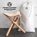 【即日出荷対応】romo ロモ Nume leather sansa chair ヌメ革 サンサチェアー / 折りたたみ椅子 日本製【キャンペーン対象外】【T】