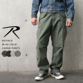 ★カートで18%OFF割引対象★ROTHCO ロスコ M-65 フィールド カーゴパンツ ミリタリーファッション