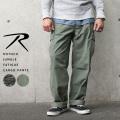 ★カートで18%OFF割引対象★ROTHCO ロスコ ジャングル ファティーグ パンツ ミリタリーファッション