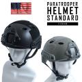 ☆ただいま15%割引中☆新品 米軍タイプ パラトルーパー ヘルメット スタンダード