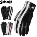 Schott ショット 3189022 SUMMER CLASSIC RACE レザーグローブ