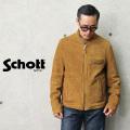 Schott ショット 333VN SPLIT COWHIDE CAFE RACER(スプリット カウハイド カフェレーサー)レザージャケット MADE IN USA【キャンペーン対象外】