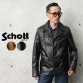 Schott ショット 544 COWHIDE SHORT CAR COAT(カウハイド ショート カーコート)レザーコート MADE IN USA【キャンペーン対象外】