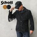 【即日出荷対応】Schott ショット 7138 395US カウ スプリット スエード フリンジ ランチャー ジャケット MADE IN USA【キャンペーン対象外】